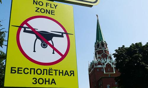 Как не нарушить российский закон пилоту дрона?