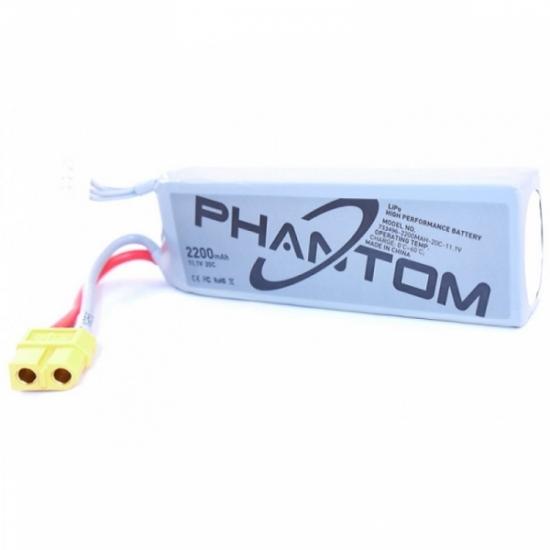 Аккумулятор для Phantom FC40