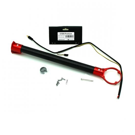 Луч обратного вращения (красный) для S1000+ Premium (Part 38)