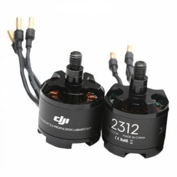 Моторы 2312 CCW/CW для E310