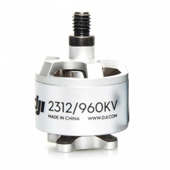 Мотор 2312 CCW левого вращения для Phantom 2/Vision+
