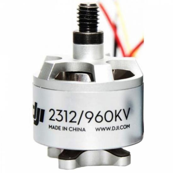 Мотор 2312 CW для Phantom 3 Advanced/Professional