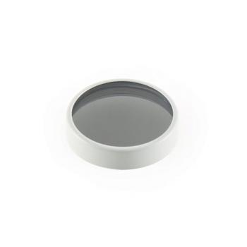 Нейтральный фильтр ND4 для камеры Phantom 4 (Part 38)