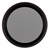 Фильтр ND4 для DJI OSMO+ с Zenmuse Z3 (Part 90)