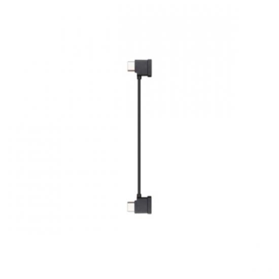 Кабель с разъемом USB Type-C для пульта д/у Mavic Air 2