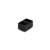 Зарядный хаб для батарей CrystalSky и Cendence