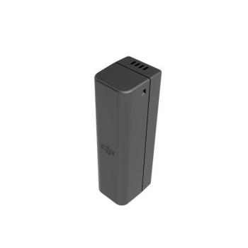 Аккумуляторная батарея повышенной емкости DJI OSMO PART 55