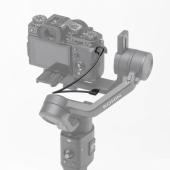 Кабель-адаптер DJI Ronin-SC RSS Control Cable for FUJIFILM (Part 16)