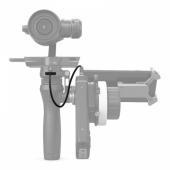 Кабель-переходник DJI Focus - Osmo Pro/RAW Adaptor Cable 2 м (Part 66)