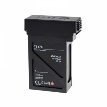 Комплект интеллектуальных аккумуляторов TB47S (6 штук) для Matrice 600