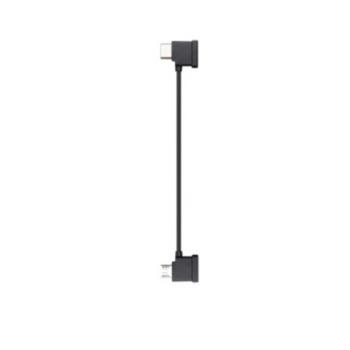 Кабель со стандартным Micro USB разъемом для пульта д/у Mavic Air 2