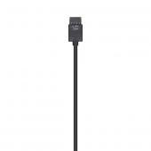 Кабель управления камерой (Multi-USB) для Ronin-S (Part 13)