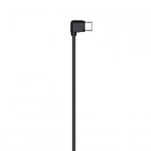 Кабель Multi-Camera Control Cable Type-C для Ronin-S (Part 5)