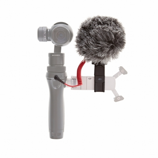 RODE VideoMicro & Osmo - Quick Release 360° Mic Mount