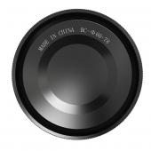 Балансировочное кольцо для фикс-объектива Olympus 9-18 мм, F/4.0-5.6 ASPH Zoom Lens (Part 5)