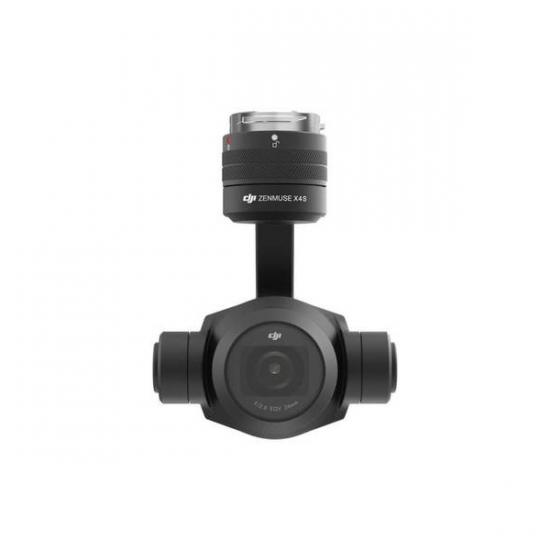 DJI Zenmuse X4S с камерой